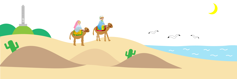 御宿月の沙漠らくだ
